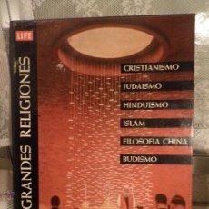 Libros de segunda mano: LAS GRANDES RELIGIONES. REVISTA LIFE. EDIT. LUIS MIRACLE. 2ª EDICION. 1963. Lote 54300197