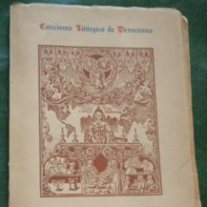 Libros de segunda mano: CATECISMO LITURGICO DE DEVOCIONES, DE JESUS GONZALEZ, BILBAO 1937. Lote 54425785