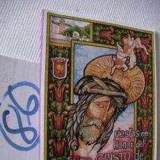 Libros de segunda mano: LIBRETO DE LAS FIESTAS EN HONOR DEL SANTISIMO CRISTO DE LA LAGUNA SEPTIEMBRE 2011 - ENVIO GRATIS A E. Lote 54439719