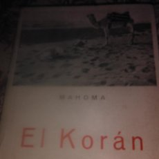 Libros de segunda mano: EL KORÁN. Lote 54973997