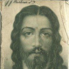Libros de segunda mano: EL DRAMA DE JESÚS. J.J. MARTÍNEZ. EL MENSAJERO DEL CORAZÓN DE JESÚS. BILBAO. 1942. Lote 55313818