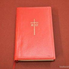 Libros de segunda mano: SAGRADA BIBLIA EDITORIAL HERDER, PAPEL BIBLIA 1970 - REBIBLIA1. Lote 56473968