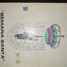 Libros de segunda mano: SEMANA SANTA EN JEREZ DE LA FRONTERA. 1977. CRISTOBAL ROMERO GANDOLFO.. Lote 56997464