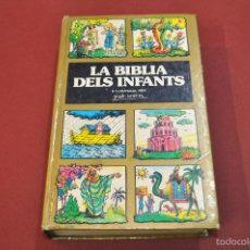 Libros de segunda mano: LA BIBLIA DELS INFANTS IL·LUSTRACIONS PIET WORM - PLAZA-JANES - REBIBLIA1. Lote 57053517