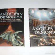 Libros de segunda mano: LIBRO MAS ALLA Y LAS CLAVES DE ANGELES Y DEMONIOS 2 LIBROS. Lote 57661271