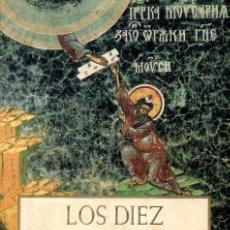Libros de segunda mano: VS. AUTORES : LOS DIEZ MANDAMIENTOS (PLANETA, 1996). Lote 58163568