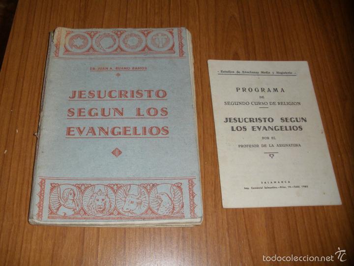 JESUCRISTO SEGUN LOS EVANGELIOS (SEGUNDO CURSO DE BACHILERATO) + LIBRILLO PROGRAMA (Libros de Segunda Mano - Religión)