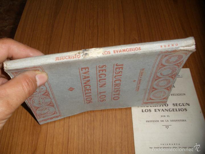 Libros de segunda mano: JESUCRISTO SEGUN LOS EVANGELIOS (SEGUNDO CURSO DE BACHILERATO) + LIBRILLO PROGRAMA - Foto 3 - 58381087