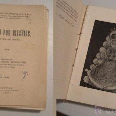 Libros de segunda mano: TE CANTO POR ALEGRIAS, SEVILLA 1958. Lote 60546671