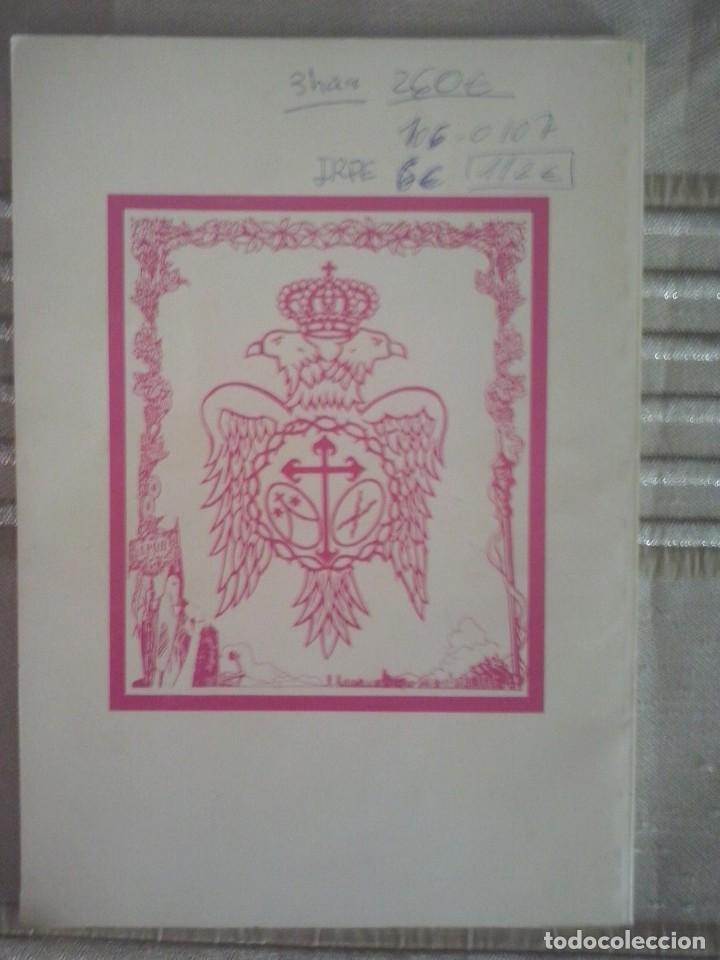 Libros de segunda mano: LIBRO REVISTA DE LA COFRADIA DE LA MISERICORIA DE MALAGAI - Foto 3 - 66832862