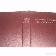 Libros de segunda mano: VV.AA. TRADUCCIÓN DEL NUEVO MUNDO DE LAS SANTAS ESCRITURAS. RM78056. . Lote 70467113