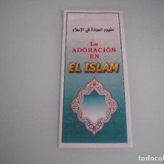 Libros de segunda mano: LA ADORACIÓN EN EL ISLAM - SERIE ISLÁMICA 8 - ISLAM. Lote 72255951