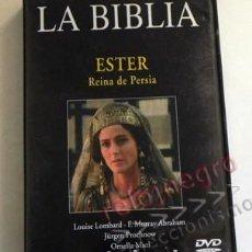 Libros de segunda mano: DVD PELÍCULA ESTER REINA DE PERSIA LA BIBLIA ORNELLA MUTI LOMBARD MURRAY RELIGIÓN CRISTIANA JUDAÍSMO. Lote 73745011