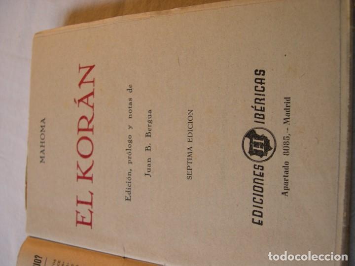 Libros de segunda mano: EL KORAN - MAHOMA - Foto 2 - 74264207