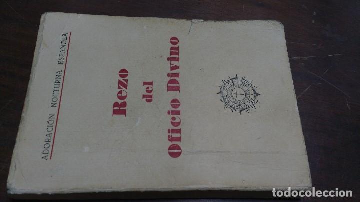 Libros de segunda mano: Rezo del Oficio Divino 1966 Adoracòn Nocturna española - Foto 2 - 77886157