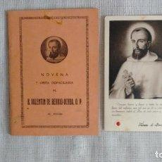 Libros de segunda mano: NOVENA Y VISITA DOMICILIARIA AL BEATO VALENTIN DE BERRIO-OCHOA O.P.. Lote 79602845