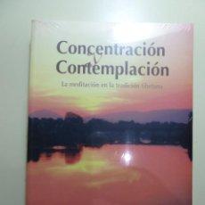 Libros de segunda mano: CONCENTRACION Y CONTEMPLACION - L.S. DAGYAB RIMPOCHE - THOMAS LAUTWEIN. Lote 84163388