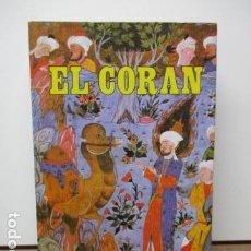 Libros de segunda mano: EL CORÁN - MAHOMA. Lote 85259444