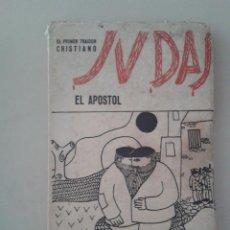 Libros de segunda mano: EL PRIMER TRAIDOR CRISTIANO JUDAS, EL APÓSTOL. GUILLERMO ROVIROSA. Lote 86332144