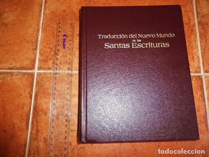 BIBLIA TRADUCCION DEL NUEVO MUNDO DE LAS SANTAS ESCRITURAS GRANDE TESTIGOS DE JEHOVA WATCHTOWER (Libros de Segunda Mano - Religión)