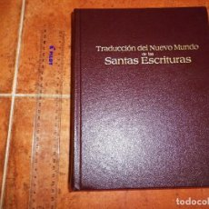 Libros de segunda mano: BIBLIA TRADUCCION DEL NUEVO MUNDO DE LAS SANTAS ESCRITURAS GRANDE TESTIGOS DE JEHOVA WATCHTOWER. Lote 174037713
