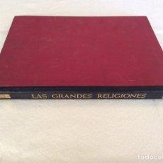 Libros de segunda mano: LAS GRANDES RELIGIONES. -ED. EDITORIAL LUIS MIRACLE -LIFE 1966. Lote 187122840
