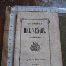 Libros de segunda mano: LA CORONA DEL SEÑOR 1850 LIBRERIA DE DON MANUEL SANZ - GRANADA - 20 PAGINAS. Lote 91142155
