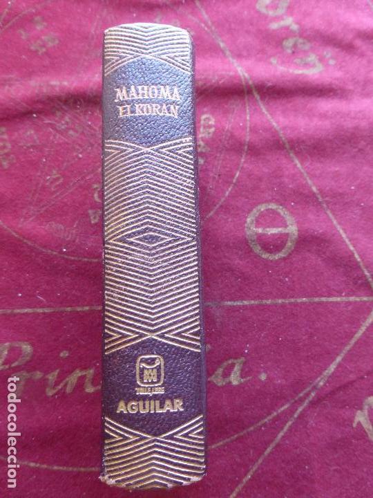 MAHOMA EL KORAN - AGUILAR 1973 JOYA (Libros de Segunda Mano - Religión)