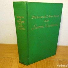 Libros de segunda mano: BIBLIA (TRADUCCIÓN DEL NUEVO MUNDO DE LAS SANTAS ESCRITURAS) 1ª EDICÓN 1967. Lote 95484239