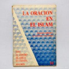 Libros de segunda mano: LA ORACION EN EL ISLAM. Lote 95325988