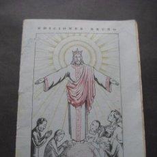 Libros de segunda mano: CATECISMO PREPARATORIO A LA PRIMERA COMUNION. ED. BRUÑO 1949. Lote 96895963