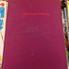 Libros de segunda mano: REGLA DE LA COFRADIA DE LOS NAZARENOS. CARMONA 1597 ,FACSIMIL. Lote 100645503