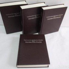 Libros de segunda mano: TRADUCCION DEL NUEVO MUNDO DE LAS SANTAS ESCRITURAS. TOMO 1/2/3/4. 1987. VER FOTOGRAFIAS. Lote 104743931
