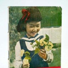 Libros de segunda mano: LECTURAS CATÓLICAS 10. OCTUBRE DE 1953, 1953. Lote 106112475