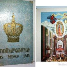 Libros de segunda mano: CINCUENTENARIO GUADALUPANO. 1945. Lote 108318295