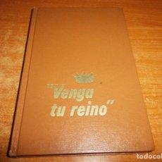 Libros de segunda mano: VENGA TU REINO TESTIGOS DE JEHOVA LIBRO 1981 USA WATCHTOWER BOLSILLO TAPA DURA 189 PAGINAS. Lote 109793587