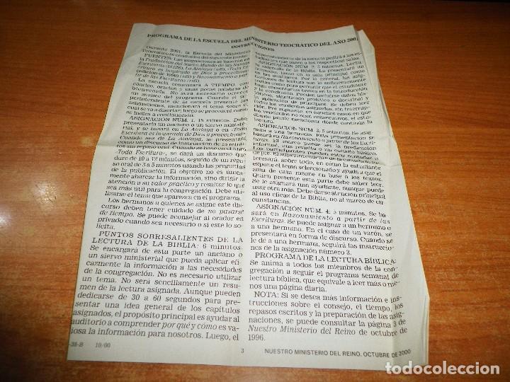 PROGRAMA DE LA ESCUELA DEL MINISTERIO TEOCRATICO 2001 TESTIGOS DE JEHOVA WATCHTOWER (Libros de Segunda Mano - Religión)