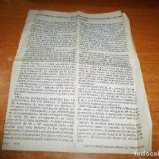 Libros de segunda mano: PROGRAMA DE LA ESCUELA DEL MINISTERIO TEOCRATICO 2001 TESTIGOS DE JEHOVA WATCHTOWER. Lote 110115735