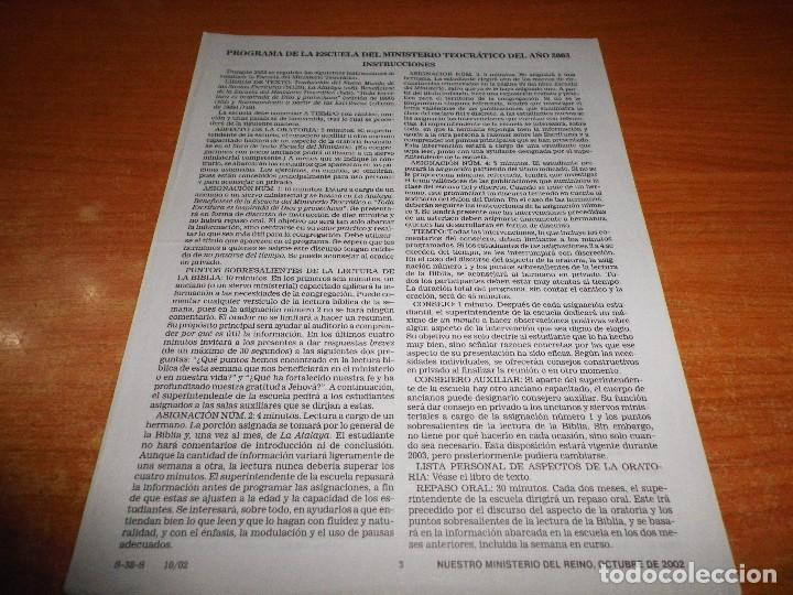 PROGRAMA DE LA ESCUELA DEL MINISTERIO TEOCRATICO 2003 TESTIGOS DE JEHOVA WATCHTOWER (Libros de Segunda Mano - Religión)