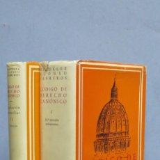 Libros de segunda mano: 1976.CODIGO DE DERECHO CANONICO. DERECHO CANONICO POSCONCILIAR. 2 TOMOS. Lote 112531659