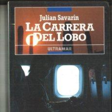 Libros de segunda mano: LA CARRERA DEL LOBO. JULIAN SAVARIN. Lote 115166131