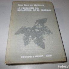 Libros de segunda mano: LA FUNDACIÓN DEL MONASTERIO DE EL ESCORIAL, FRAY JOSÉ DE SIGÜENZA. AGUILAR 1.963, 33 ILUSTRACIONES. Lote 115608055