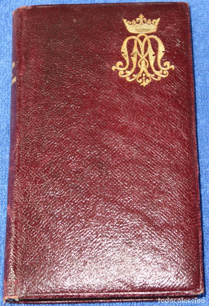 EL OFICIO DEL DOMINGO - DEVOCIONARIO - INSTITUTO ITALIANO DE ARTES GRÁFICAS - BERGAMO (1889) (Libros de Segunda Mano - Religión)