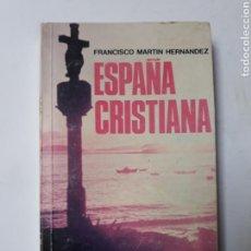 Libros de segunda mano: HISTORIA RELIGIÓN BAC POPULAR ESPAÑA CRISTIANA FRANCISCO MARTÍN 1982. Lote 121902894