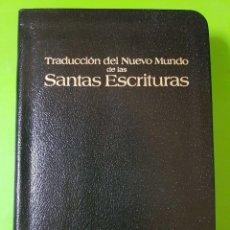 Libri di seconda mano: TRADUCCIÓN DEL NUEVO MUNDO DE LAS SANTAS ESCRITURAS ENCUADERNADO EN PIEL O SÍMIL PIEL BORDES EN ORO. Lote 122491183