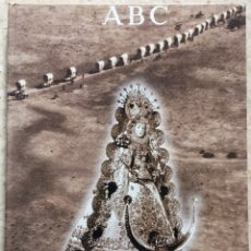 Libros de segunda mano: LIBRO: MEMORIA DEL ROCÍO.(ABC).. Lote 123336256