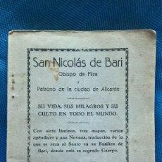 Libros de segunda mano: LIBRO SAN NICOLÁS DE BARI. SU VIDA, MILAGROS Y CULTO. J.J.N. 1928. Lote 124596551