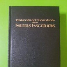 Libros de segunda mano: TRADUCCIÓN DEL NUEVO MUNDO DE LAS SANTAS ESCRITURAS ENCUADERNADO EN PIEL O SÍMIL PIEL. Lote 125171955