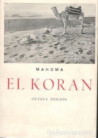 MAHOMA: EL KORÁN (Libros de Segunda Mano - Religión)