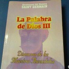 Libros de segunda mano: LA PALABRA DE DIOS III .ENSEÑANZAS DEL MAESTRO SAINT GERMAIN .DISCURSO DE LOS MAESTROS ASCENDIDOS .. Lote 128015815